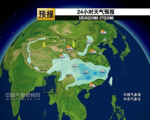 24小时天气预报-京津河北山东河南部分地区有重度霾