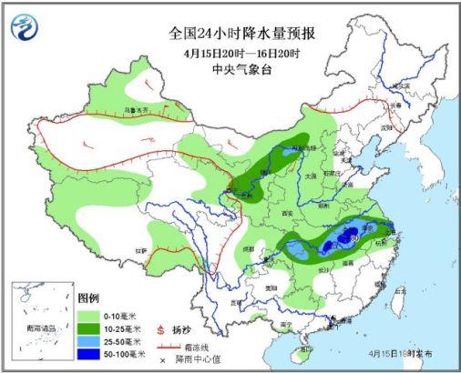 24小时天气预报-北方将普降小雨 湖北安徽江苏有强降雨