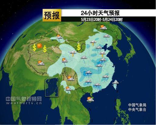 广东增城天气预报_南方10省区迎强降雨 北方普降小到中雨|北方|小雨|暴雨_新浪天气 ...