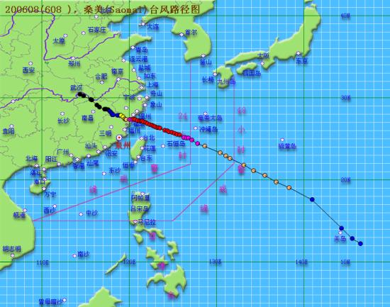 后登陆中国大陆台风排行榜
